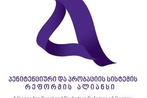 Alliance for Penal and Probation Reforms in Georgia