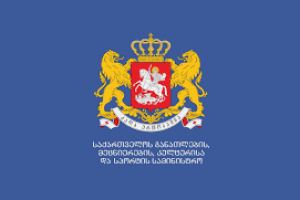 Ministry of Education, Science, Culture and Sport of Georgia (MoESCS)