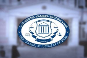 High Council of Justice