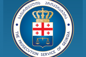Office of the State Prosecutor of Georgia