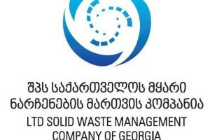 Solid Waste Management Company of Georgia